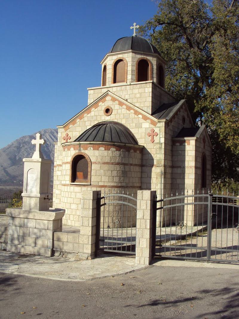 Храм посвећен Светом Василију