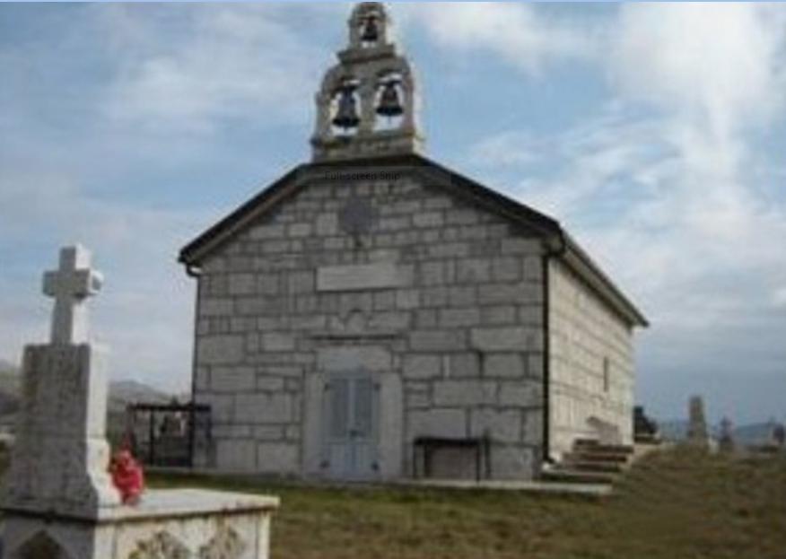 sv-diomitrije