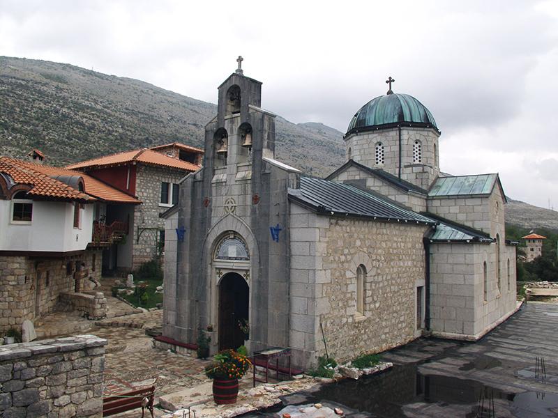 Манастир Тврдош